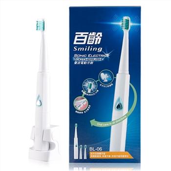 集美优彩妆 百龄声波电动牙刷BL-06